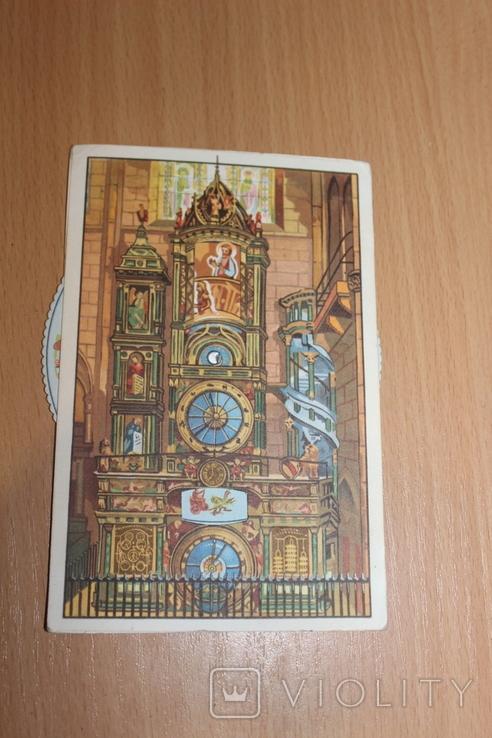Открытка Франция крутящаяся внутри, фото №2