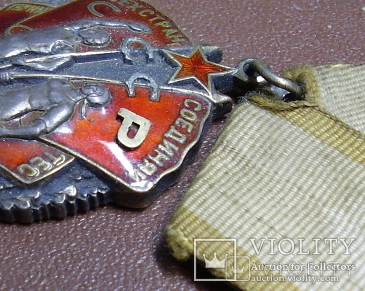 """Копия буквы """"Р"""" на ЗП., фото №3"""