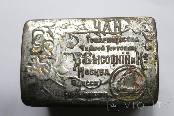 Коробка Товарищество Высоцкий и К. Москва Одесса Екатеринбург, фото №2