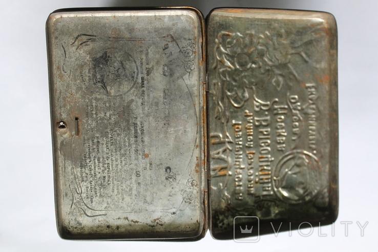 Коробка Товарищество Высоцкий и К. Москва Одесса Екатеринбург, фото №9