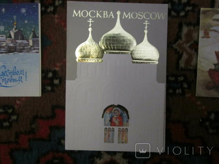 Открытки из России, 7шт. 1990х годов, фото №6