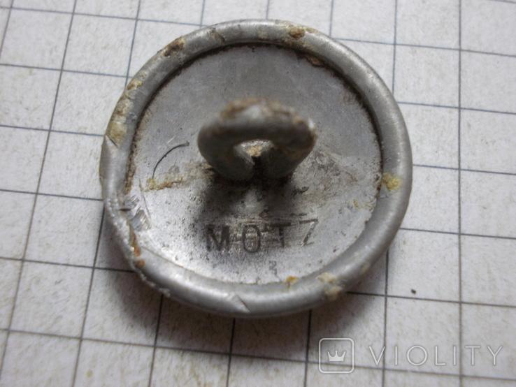 Пуговица немецкая, фото №3