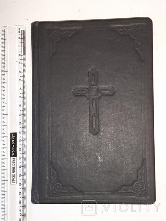 Сборник богослужебный церковный. Последование поминовения усопших 1904 год, фото №10