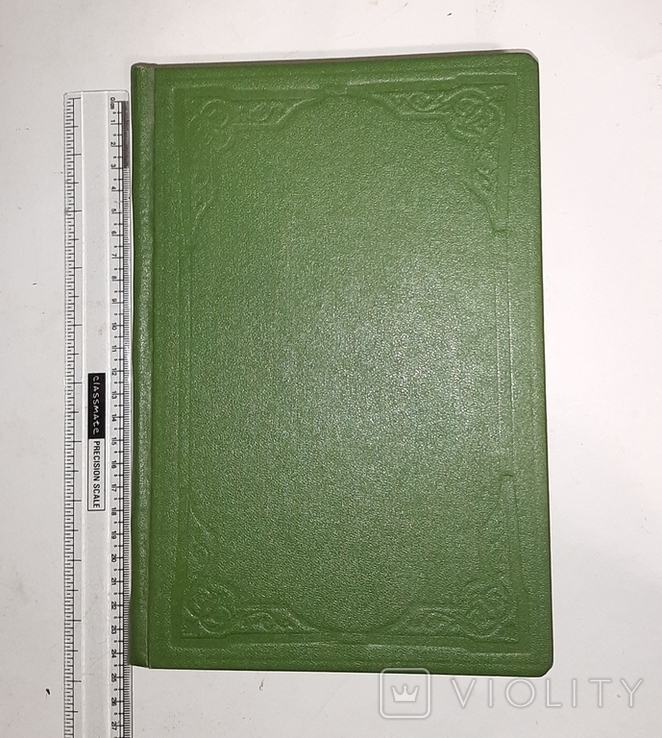 Энциклопедический словарь Гранат. Том 23, фото №8