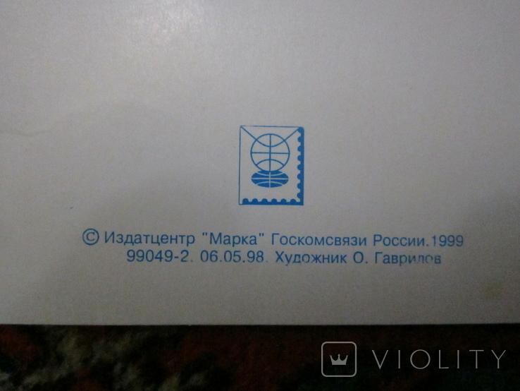 Открытки из России, 9шт. 1990х годов, фото №10