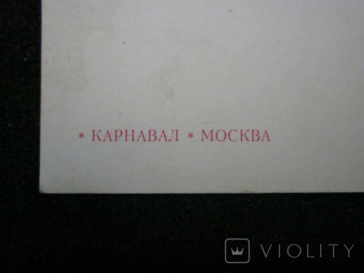 Открытка России 1990-х годов, прикол, чистая, фото №5