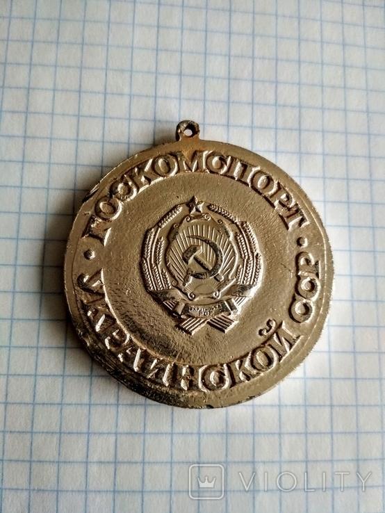 Госкомспорт УССР, фото №3