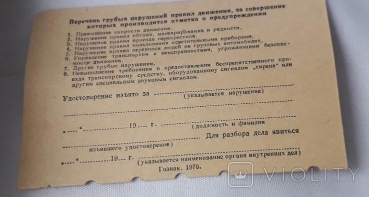 Комплект документов на ветерана войны, фото №8