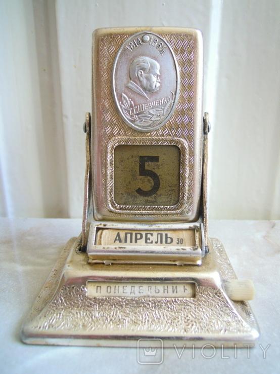 Перекидний календар Т.Г.Шевченко, фото №2