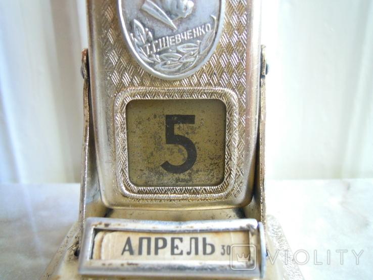 Перекидний календар Т.Г.Шевченко, фото №9