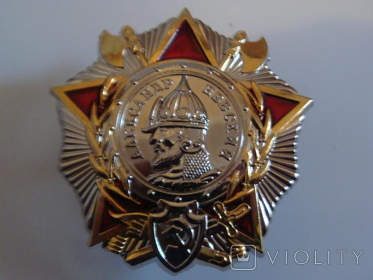 Орден Александра Невского винт копия, фото №2