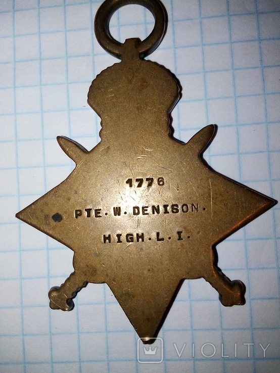 Наградная медаль, фото №2