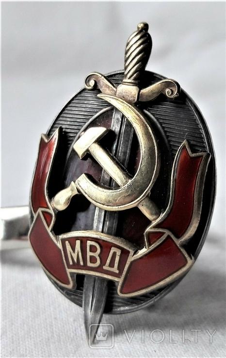 Заслуженный работник МВД, тип.2, 1970г, ММД, серебро, №15786, п.1911 АВЕРС8, фото №2