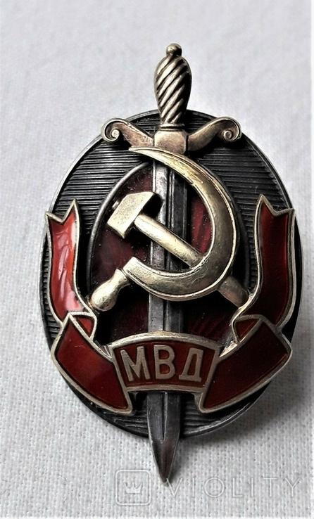 Заслуженный работник МВД, тип.2, 1970г, ММД, серебро, №15786, п.1911 АВЕРС8, фото №3