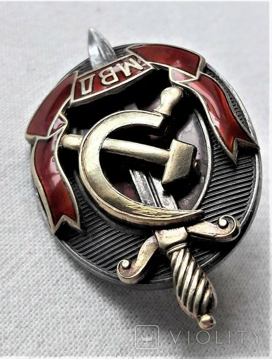 Заслуженный работник МВД, тип.2, 1970г, ММД, серебро, №15786, п.1911 АВЕРС8, фото №10