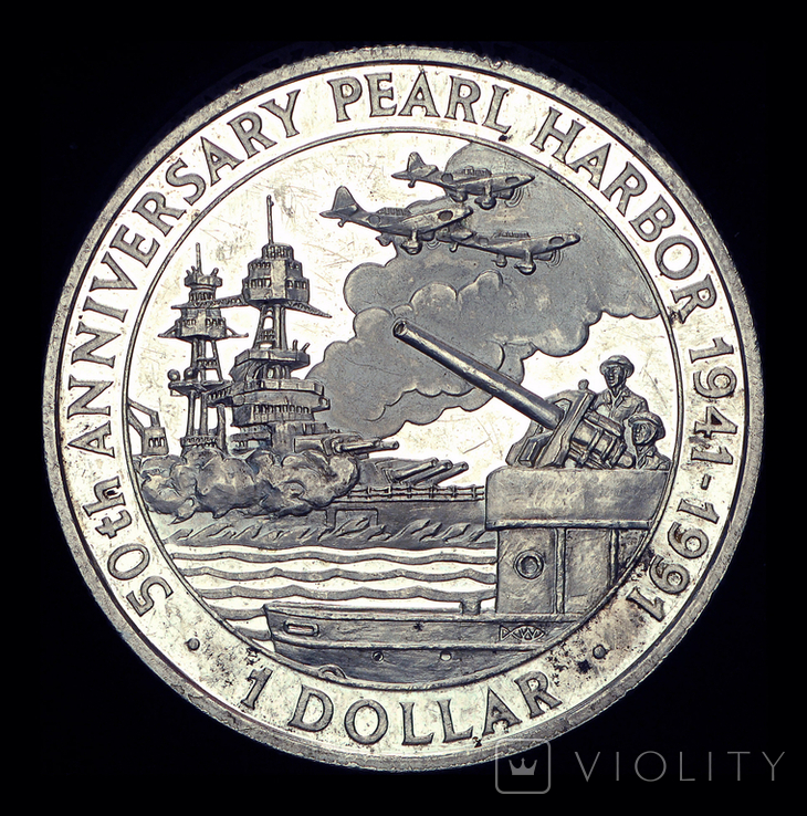 Соломоновы острова 1 доллар 1991 Перл Харбор, фото №2