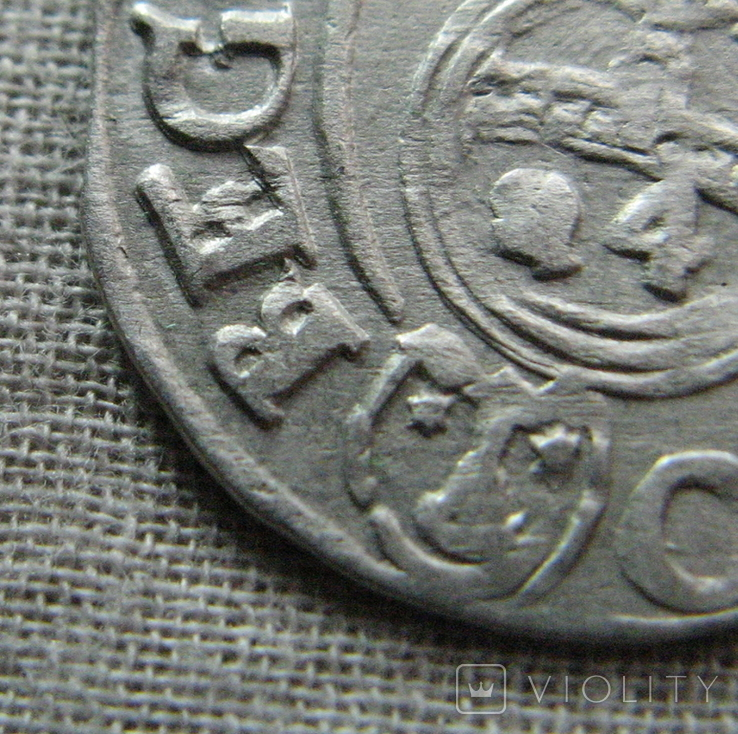 Полторак ( 1/24 талера ) 1623 года. Сиг. ІІІ Ваза. BEG вместо REG., фото №3