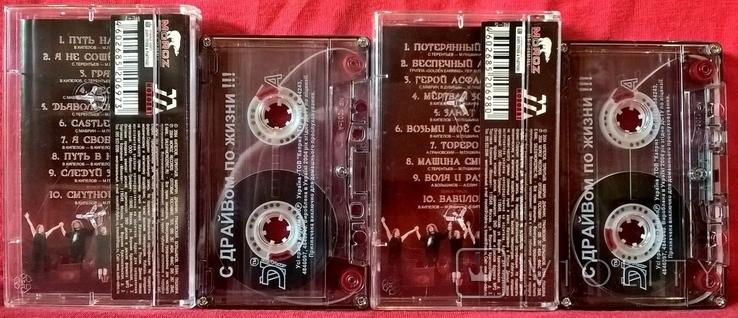 Кипелов ЕХ Ария - Путь Наверх - 2003. (2МС). Кассеты. Moroz Records., фото №4