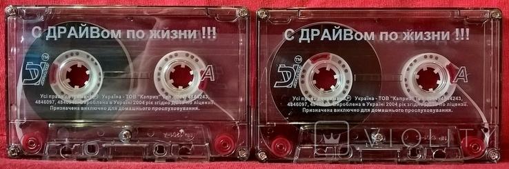 Кипелов ЕХ Ария - Путь Наверх - 2003. (2МС). Кассеты. Moroz Records., фото №7