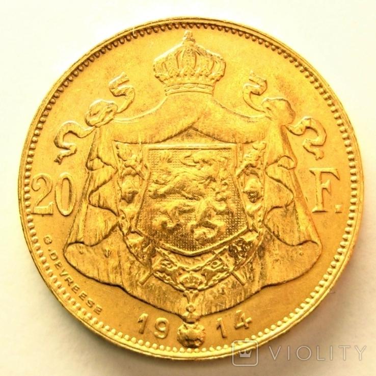 Бельгия 20 франков 1914 г. DES BELGES, фото №4