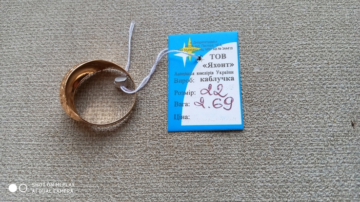 Кольцо золото 585., фото №4