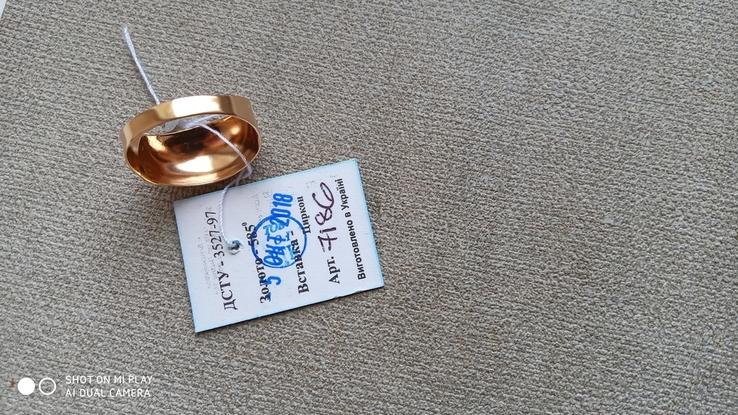 Кольцо золото 585., фото №5