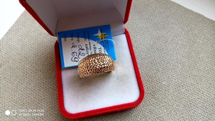 Кольцо золото 585., фото №6