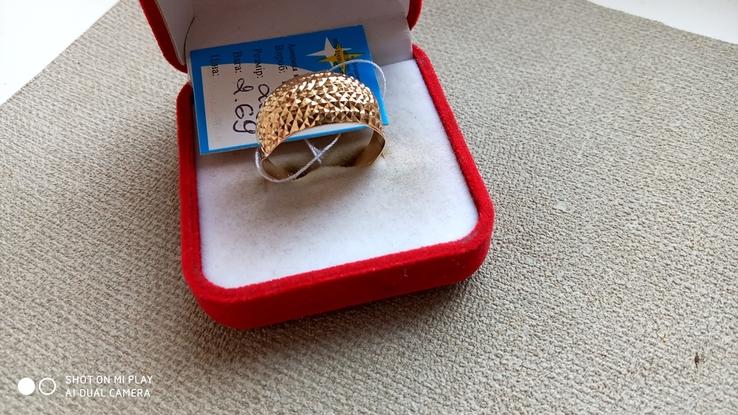 Кольцо золото 585., фото №7