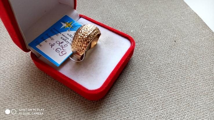 Кольцо золото 585., фото №2