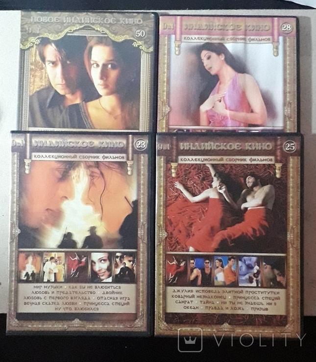 DVD Диски Индийского кино, фото №2