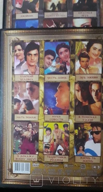 DVD Диски Индийского кино, фото №6