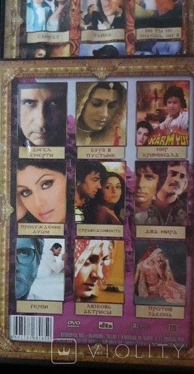 DVD Диски Индийского кино, фото №7