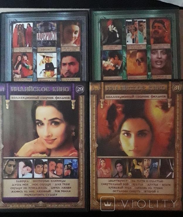 DVD Диски Индийского кино, фото №5