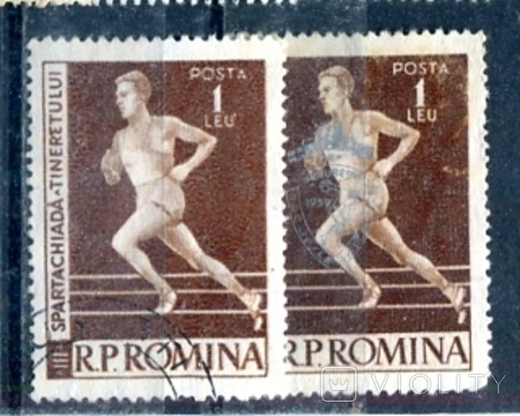 Румунія надрук
