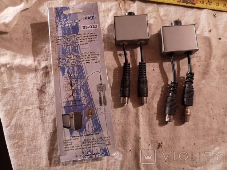 Переходник для антены 3 шт фільтр розгалуження телесигналів, фото №8