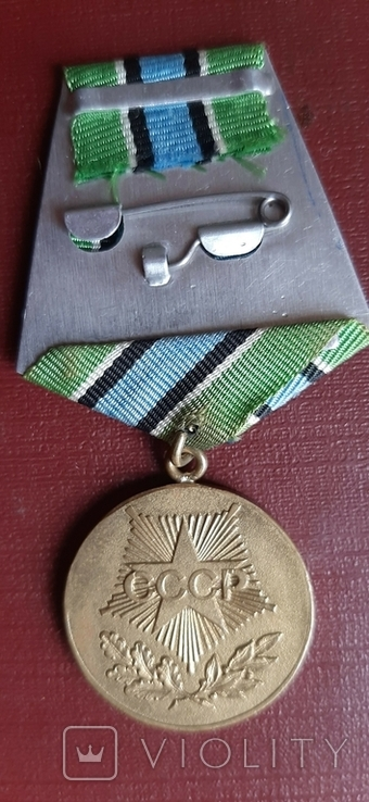 Медаль За освоение недр и развитие нефтегазового комплекса Западной Сибири. Копия., фото №3
