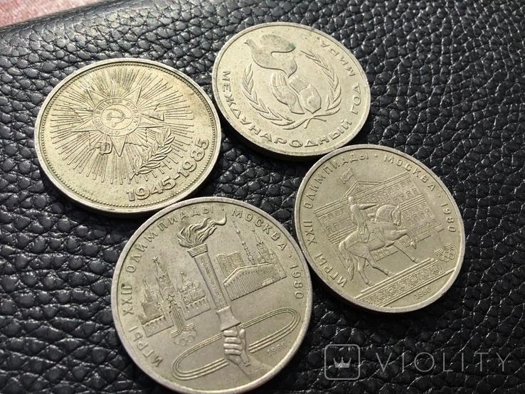 Один рубль СССР, фото №5
