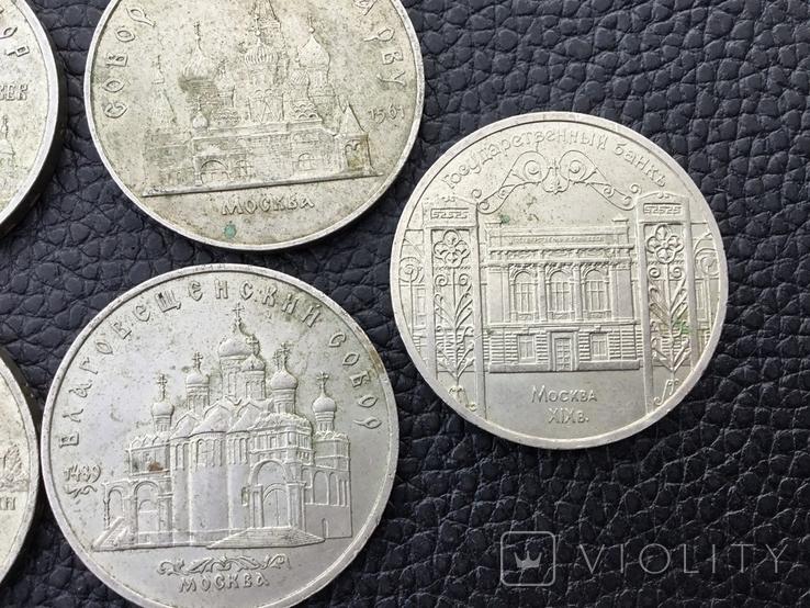 5 рублей СССР, фото №7