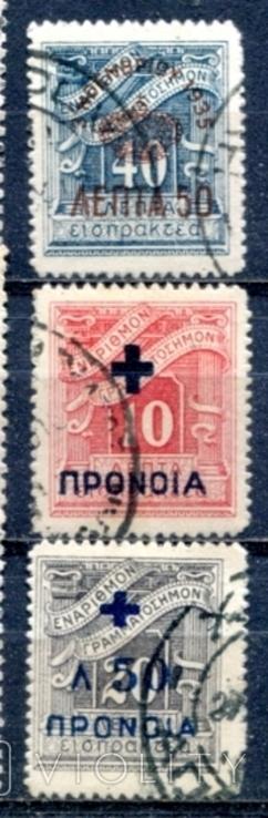 Греція надруки