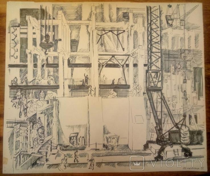 Строийка ЧАЕС 1976г.42-50см., фото №3