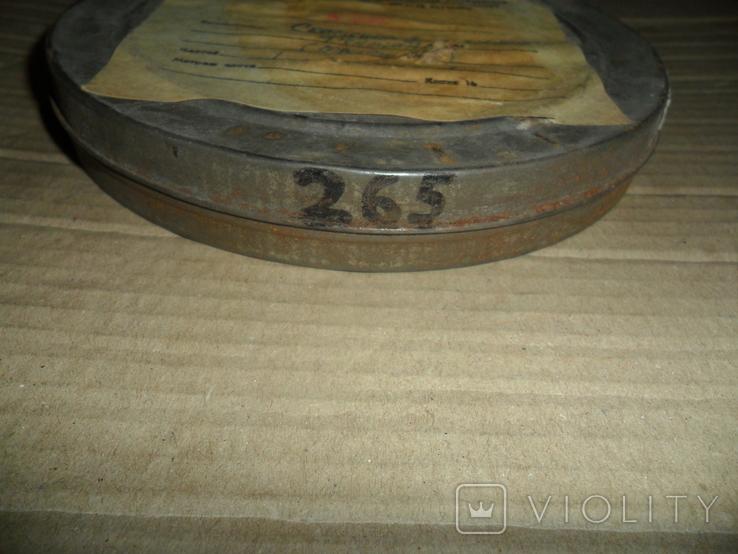 Кинопленка 16 мм Скамейка у маленького фонтана, фото №5