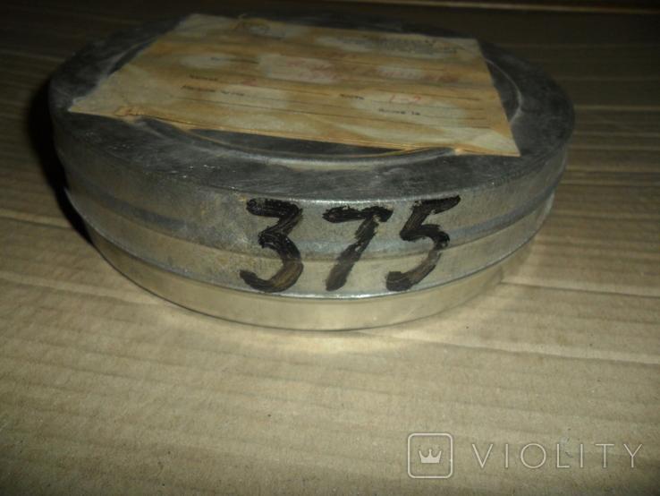 Кинопленка 16 мм 2 шт Андрей Малышко (укр.) 1 и 2 части, фото №5