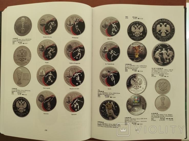 НОВИНКА!! Каталог монет мира на тему футбол (FIFA, UEFA, клубы) от автора 5-е издание, фото №4