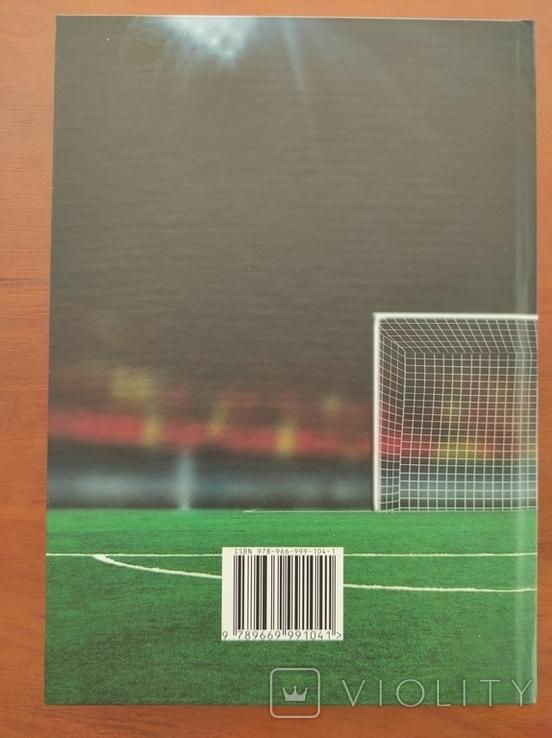 НОВИНКА!! Каталог монет мира на тему футбол (FIFA, UEFA, клубы) от автора 5-е издание, фото №7