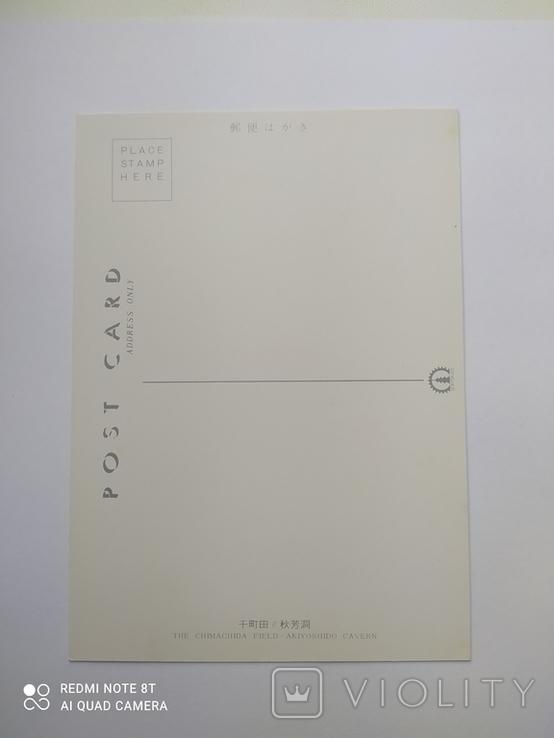 Открытка Япония чистая, фото №3