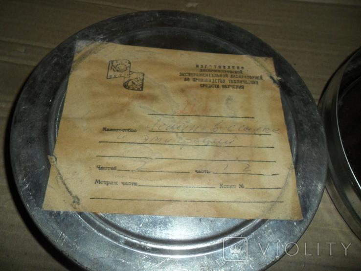 Кинопленка 16 мм 2 шт Ленин в ссылке и эмиграции 1 и 2 части, фото №3