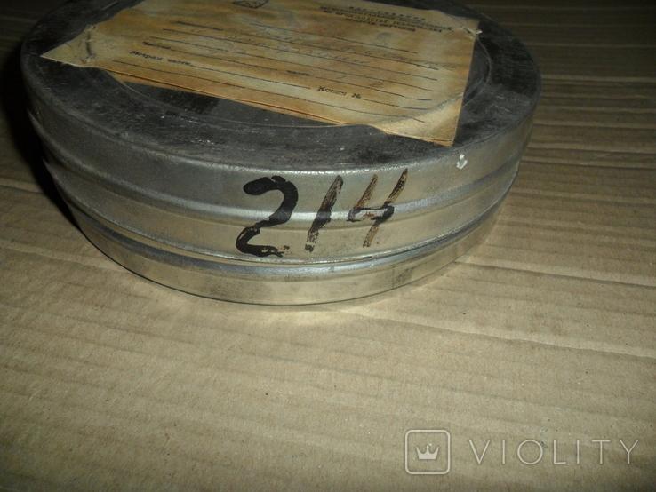 Кинопленка 16 мм 2 шт Ленин в ссылке и эмиграции 1 и 2 части, фото №5
