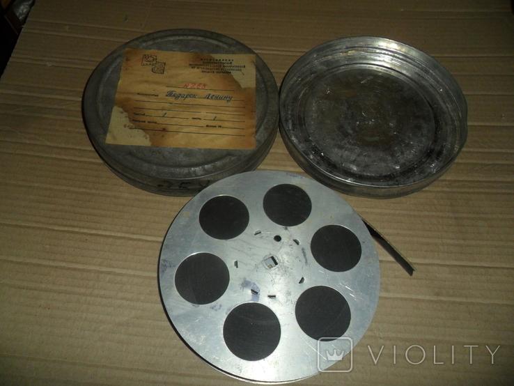 Кинопленка 16 мм Подарок Ленину, фото №2