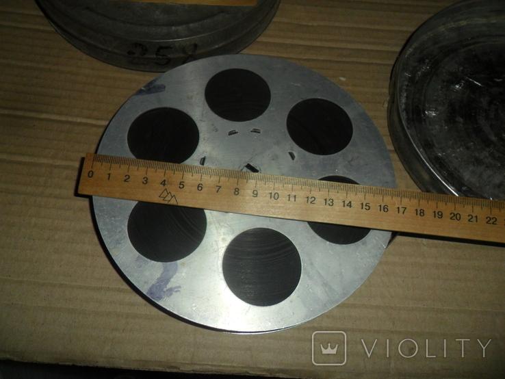 Кинопленка 16 мм Подарок Ленину, фото №4