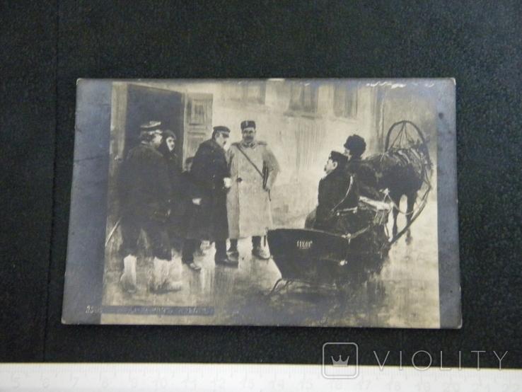Владимировъ. Арест., фото №2